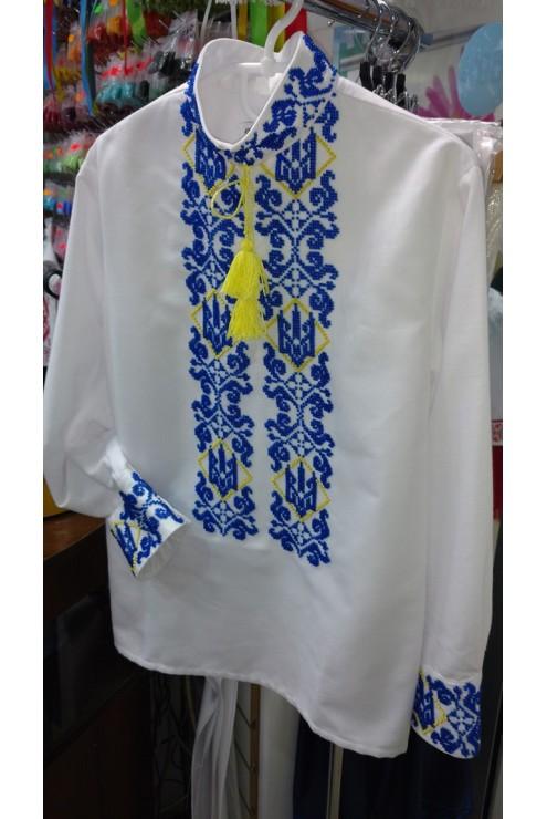Вишиванка з бісеру Тризуб синя – купити в Києві 46ceb4fe15c25