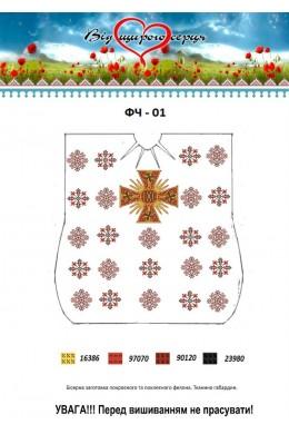 Заготовка для вишиванки — купити заготовку для вишиванки  d1e4f25be394e