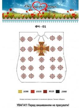 Фелон заготовка для вишивки ФЧ01