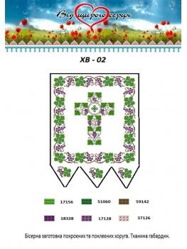 Вишита хуругва заготовка ХВ02
