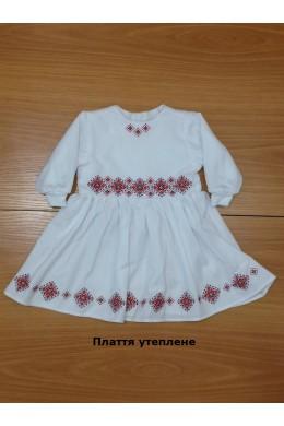 Плаття для хрещення дівчинки — купити платтячко на хрестини  029f4ef754ab8