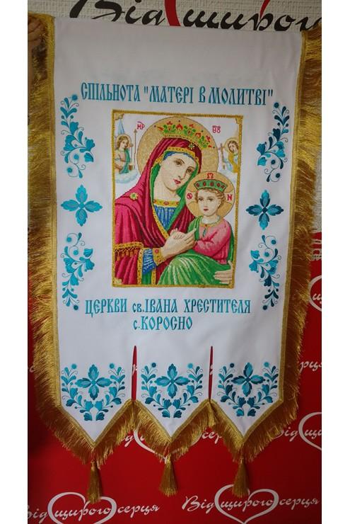 Хоругва церковна з вишивкою Х1880