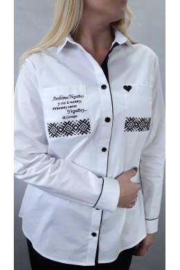"""Сорочка жіноча """"З Україною та вишиванкою в серці"""""""