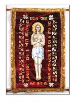Плащаница Спасителя Иисуса Христа 001