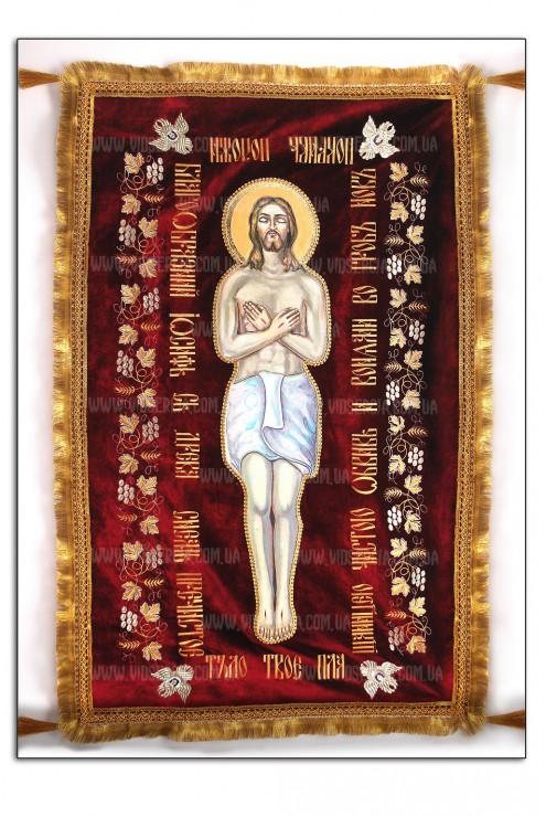 Плащаниця Спасителя Ісуса Христа 001 фото
