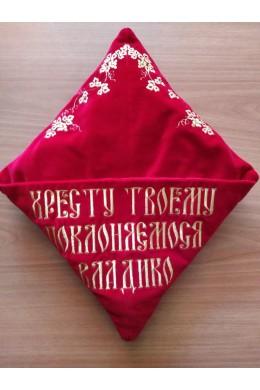 Подушка для освячення хреста 21