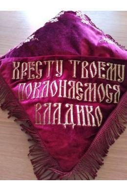 Подушка для освячення хреста 24