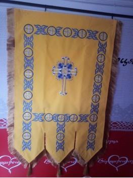 Хоругви 1921 жовті