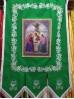 Хуругви вишиті хрестиком 1995 зелені