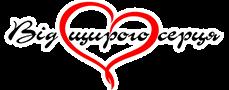 "Магазин церковной и народной одежды ""Від щирого серця"""